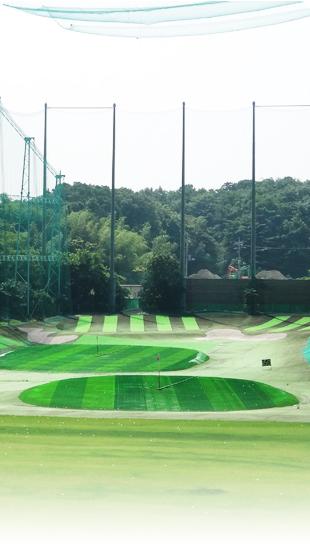 グリーン ヒル ゴルフ